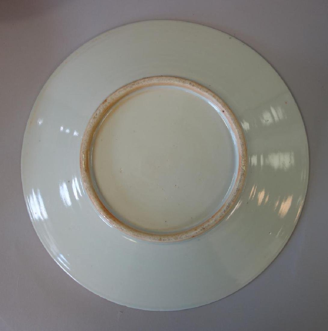 19thc Chinese Rose Canton Porcelain Dinner Plates - 4