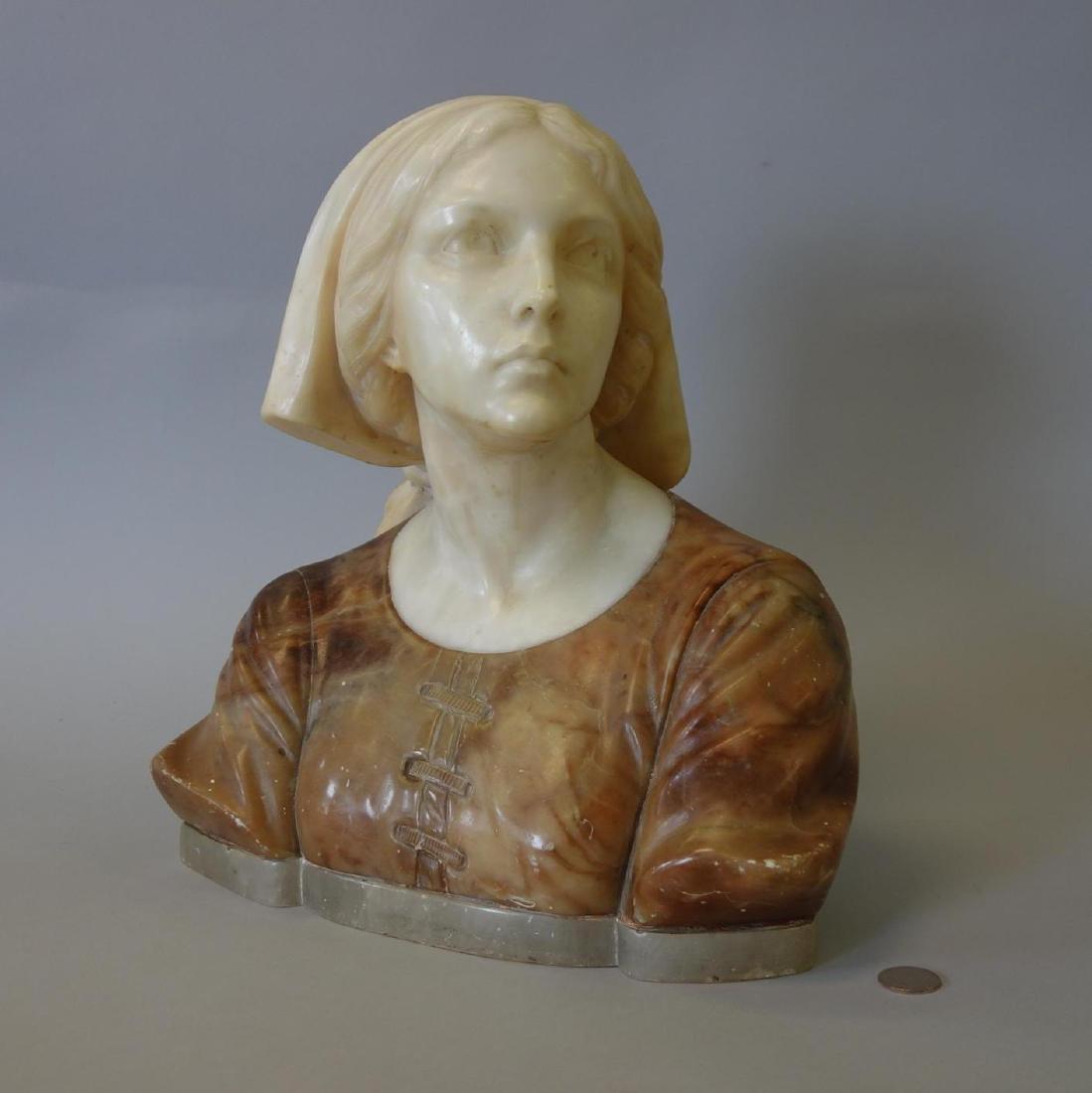 Giuseppe Bessi (1857-1922) Joan of Arc