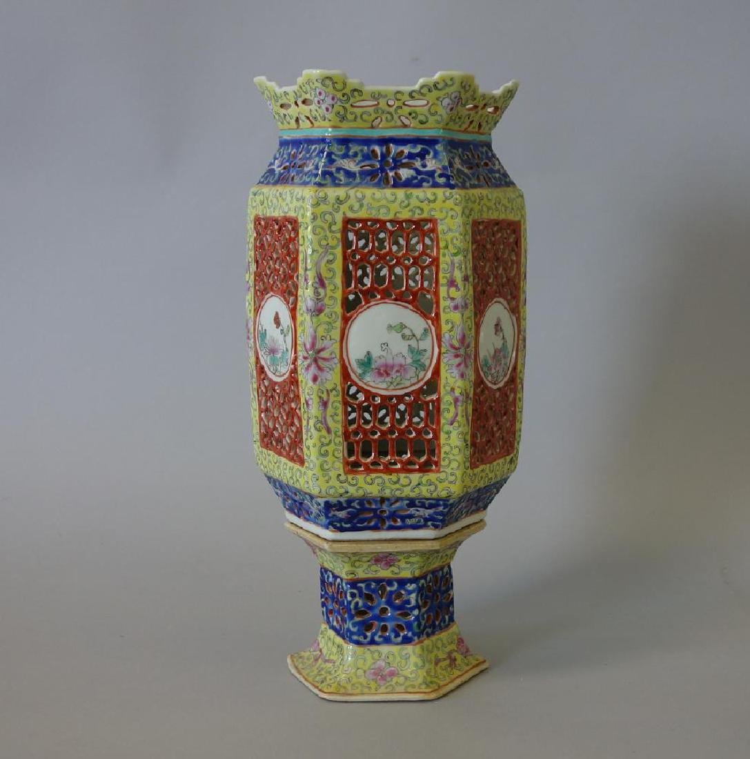 Chinese Enameled Reticulated Porcelain Lantern