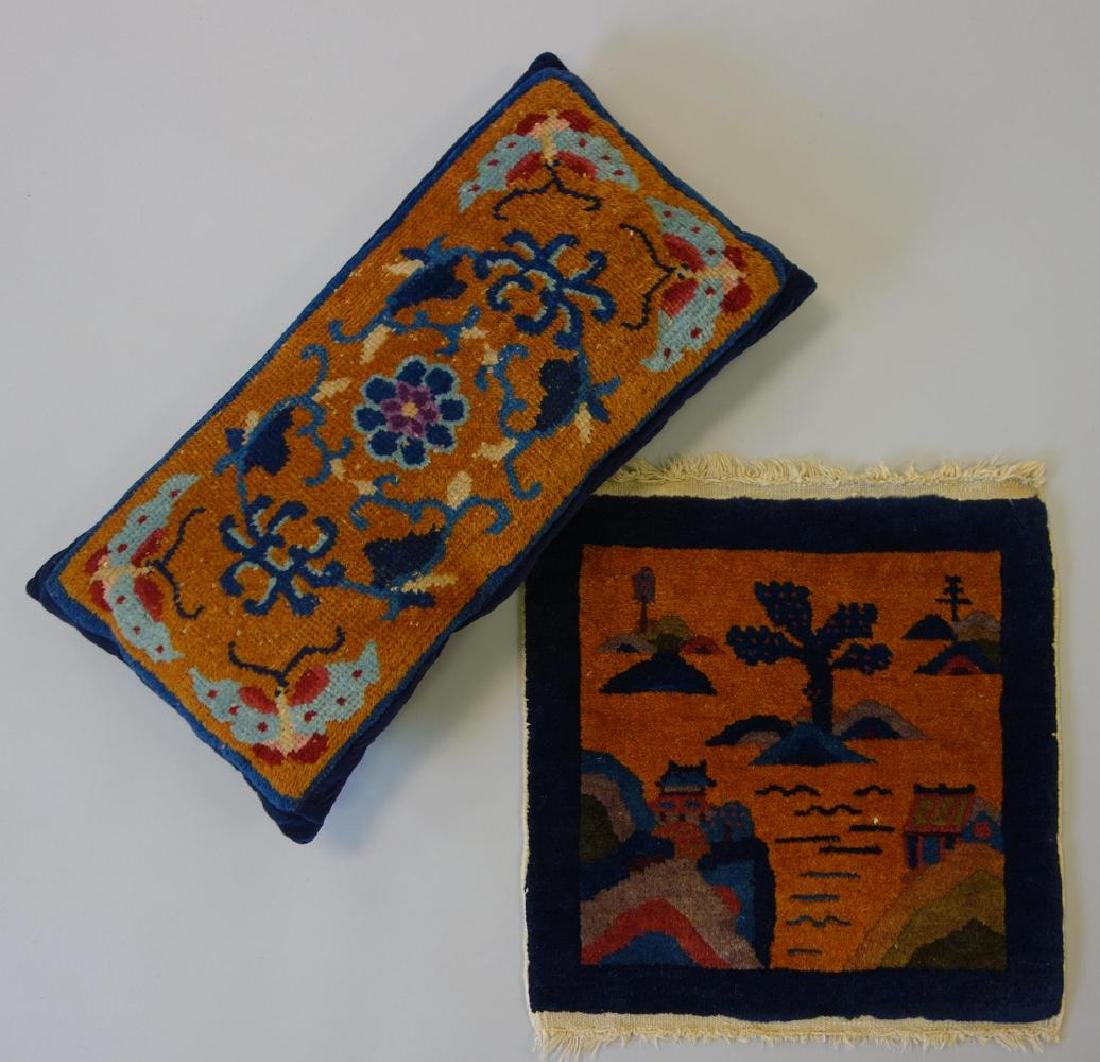 Chinese Pictorial Rug & Pillow, c.1920s