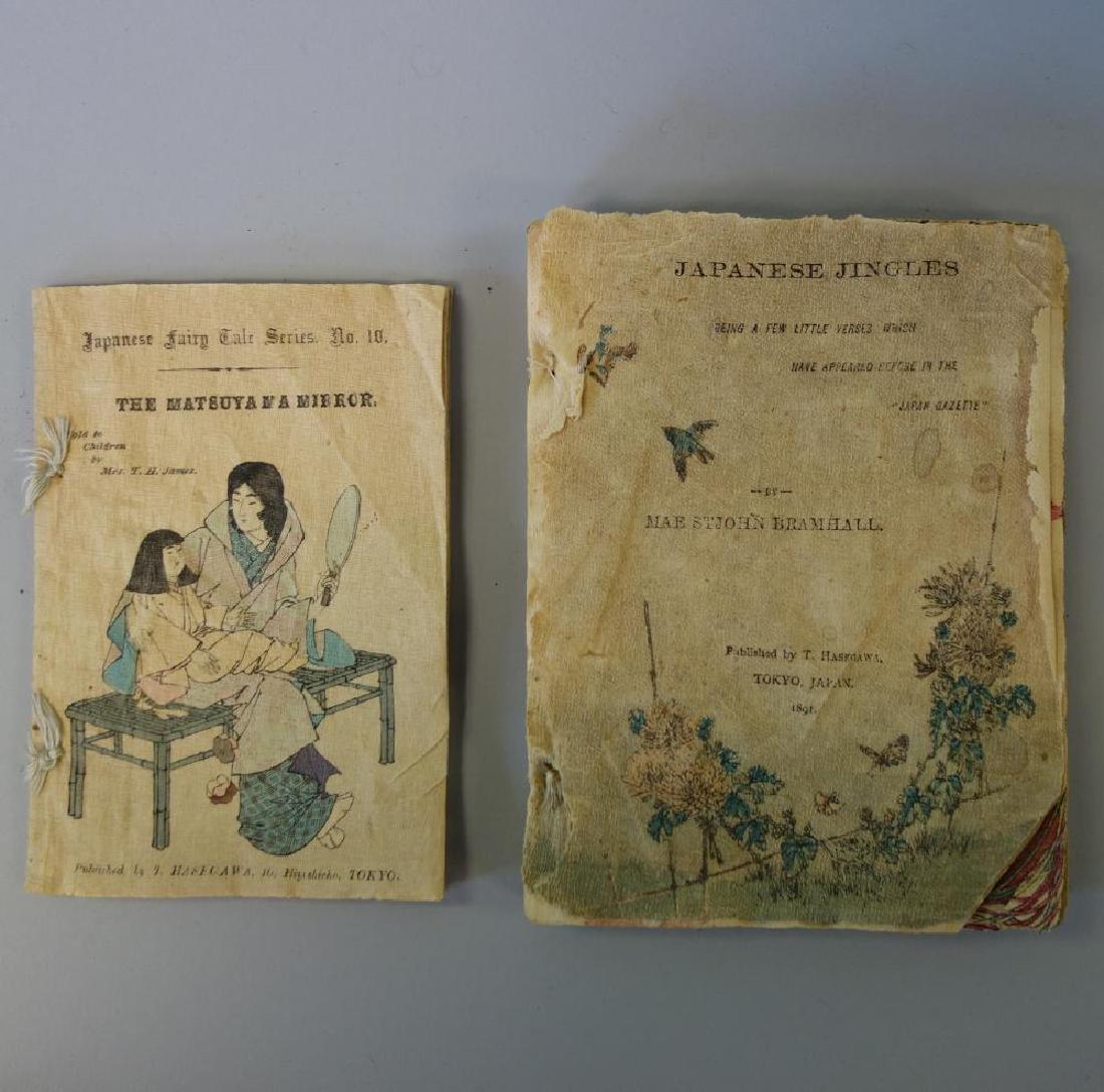 2 Japanese Crepe Paper Books, Fairy Tale, Hasegawa