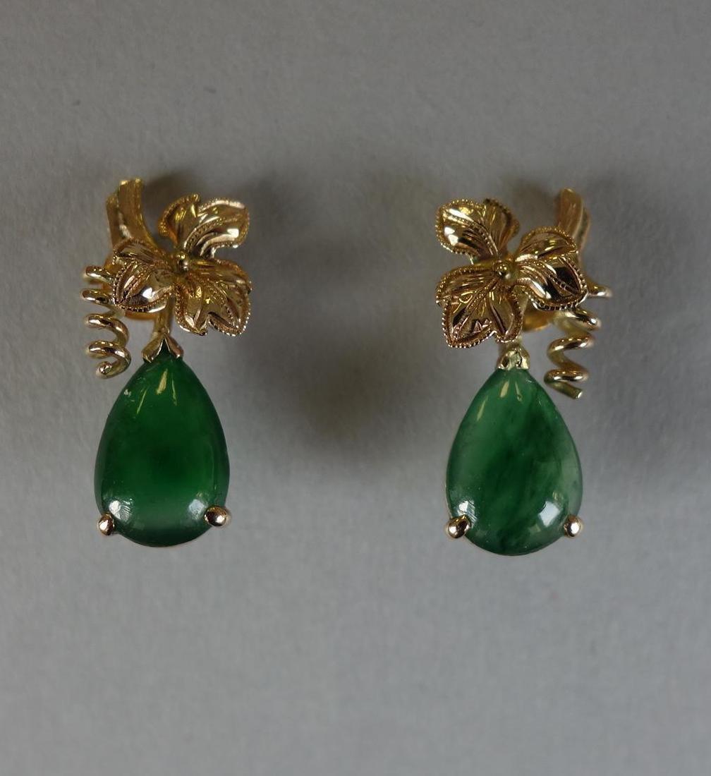 Chinese Natural Apple Green Jadeite Earrings - 2