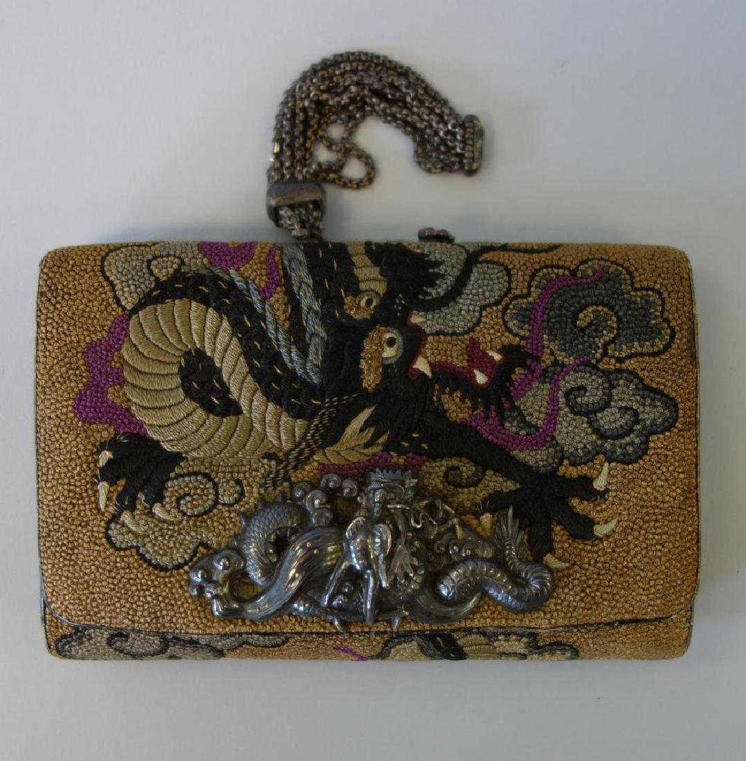 Japanese Embroidered Tobacco Pouch Tabako Ire