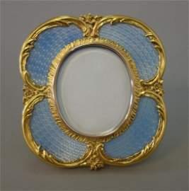 Faberge Russian Guilloche 14K Gold Frame, Perchin