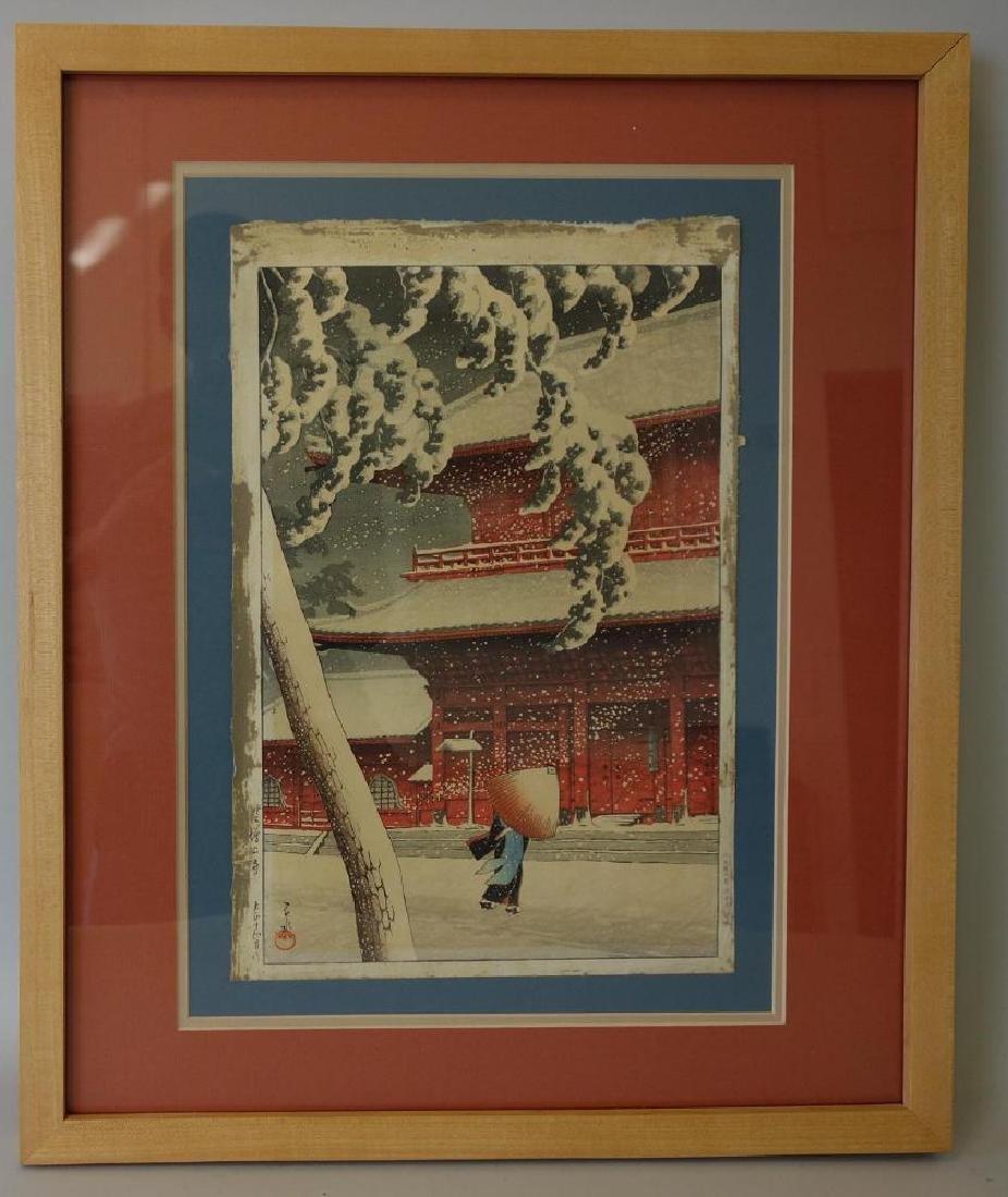 Hasui Kawase, Shiba Zojoji Temple in Snow - 2