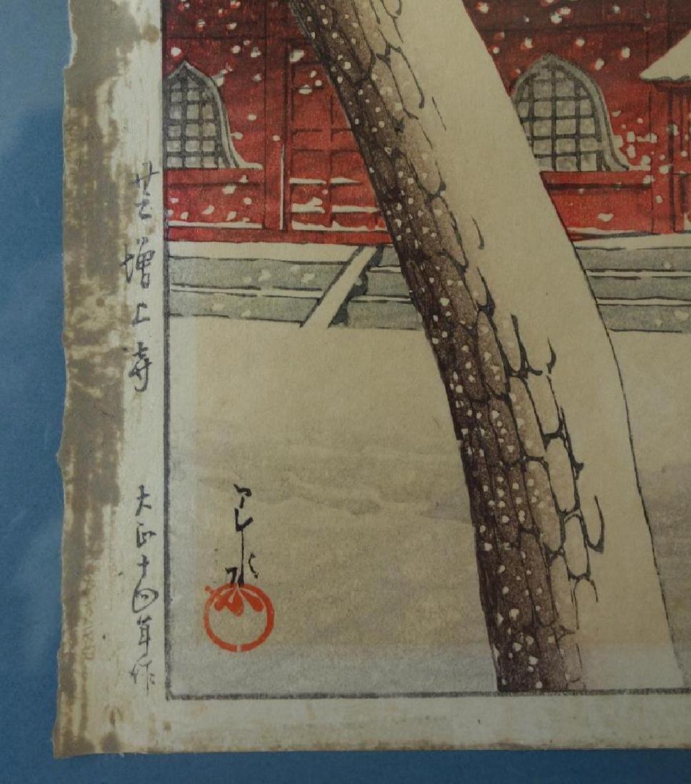 Hasui Kawase, Shiba Zojoji Temple in Snow - 3