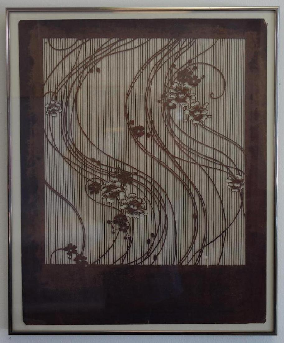Japanese Katagami Textile Stencil, Mid Showa,