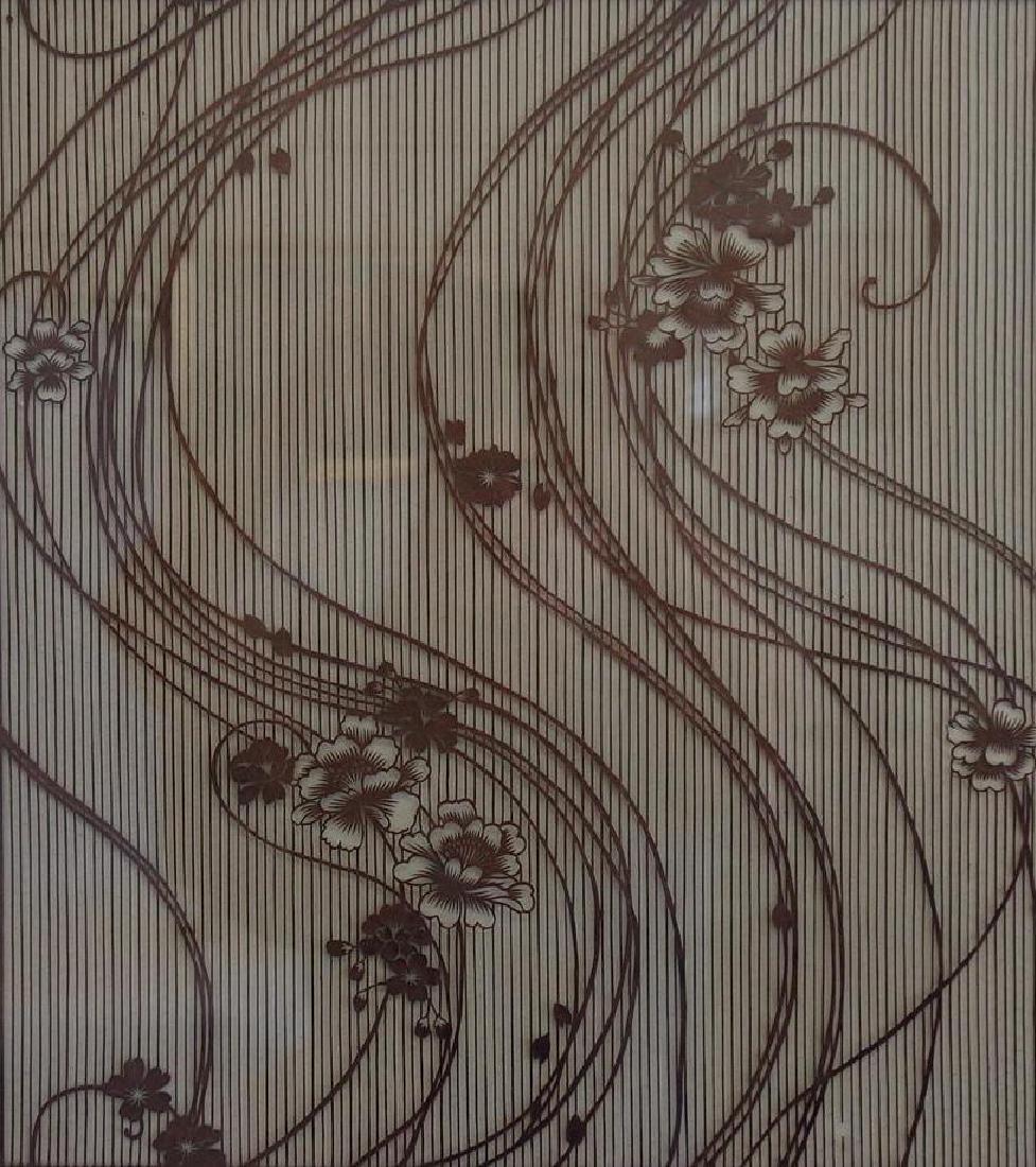 Japanese Katagami Textile Stencil, Mid Showa, - 2