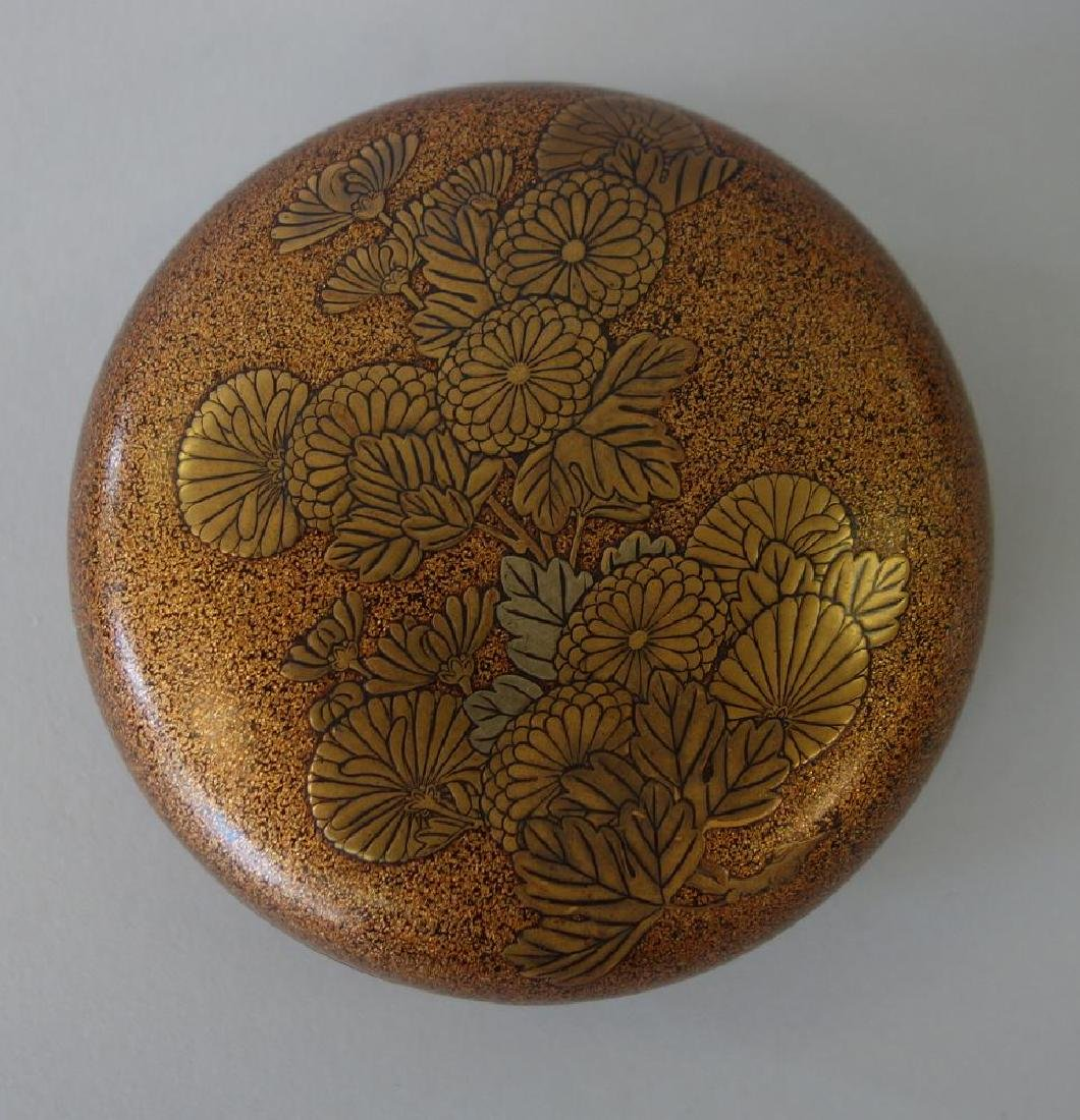 Japanese Lacquered Kogo Incense Box, Zohiko Seal