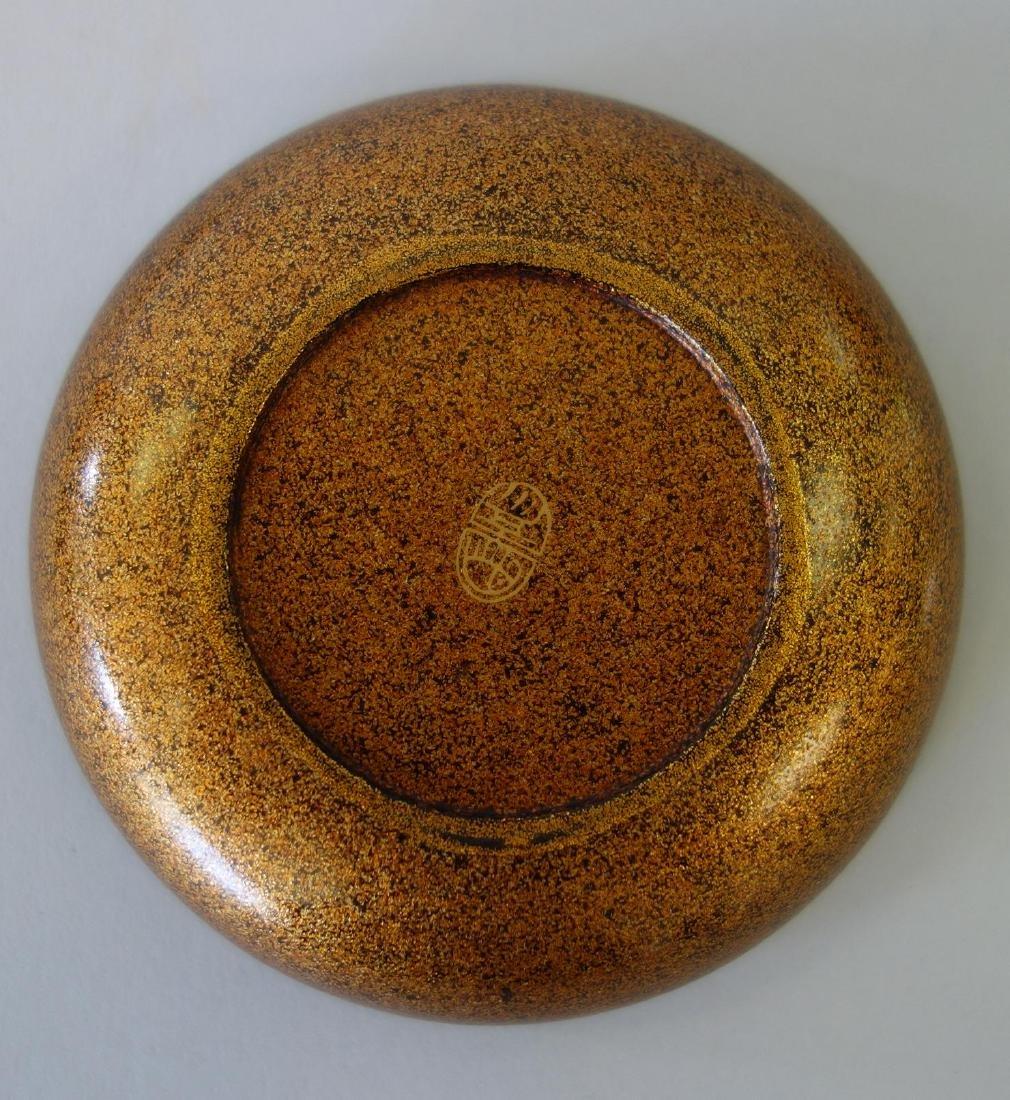 Japanese Lacquered Kogo Incense Box, Zohiko Seal - 4