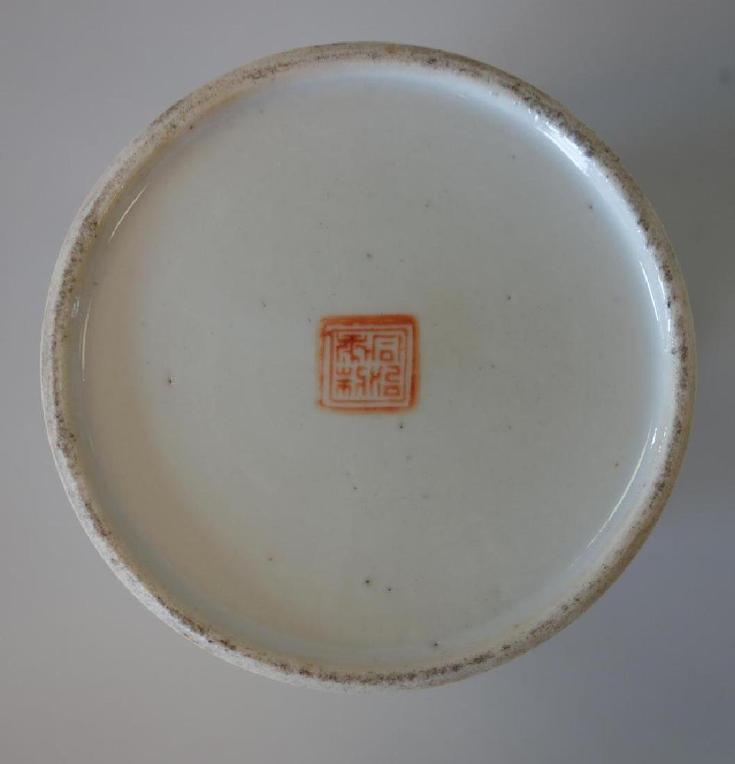 19thc Chinese Famille Rose Porcelain Stacking Box - 3
