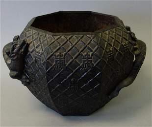 Chinese Octagonal Iron Planter, Chilong Dragon
