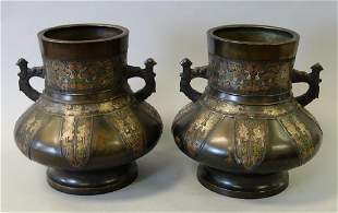 Chinese Archaistic Bronze Champleve Vases, Signed