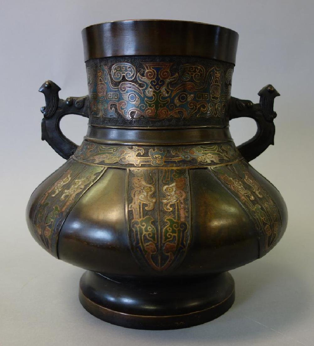 Chinese Archaistic Bronze Champleve Vases, Signed - 2