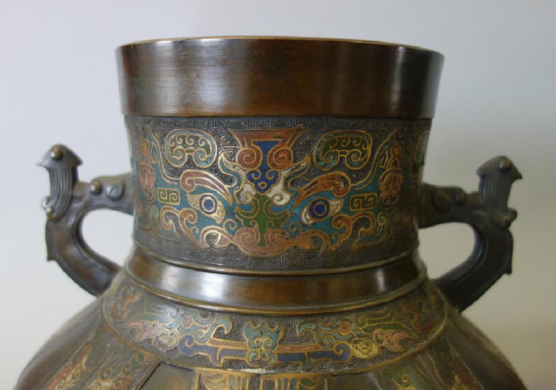 Chinese Archaistic Bronze Champleve Vases, Signed - 3