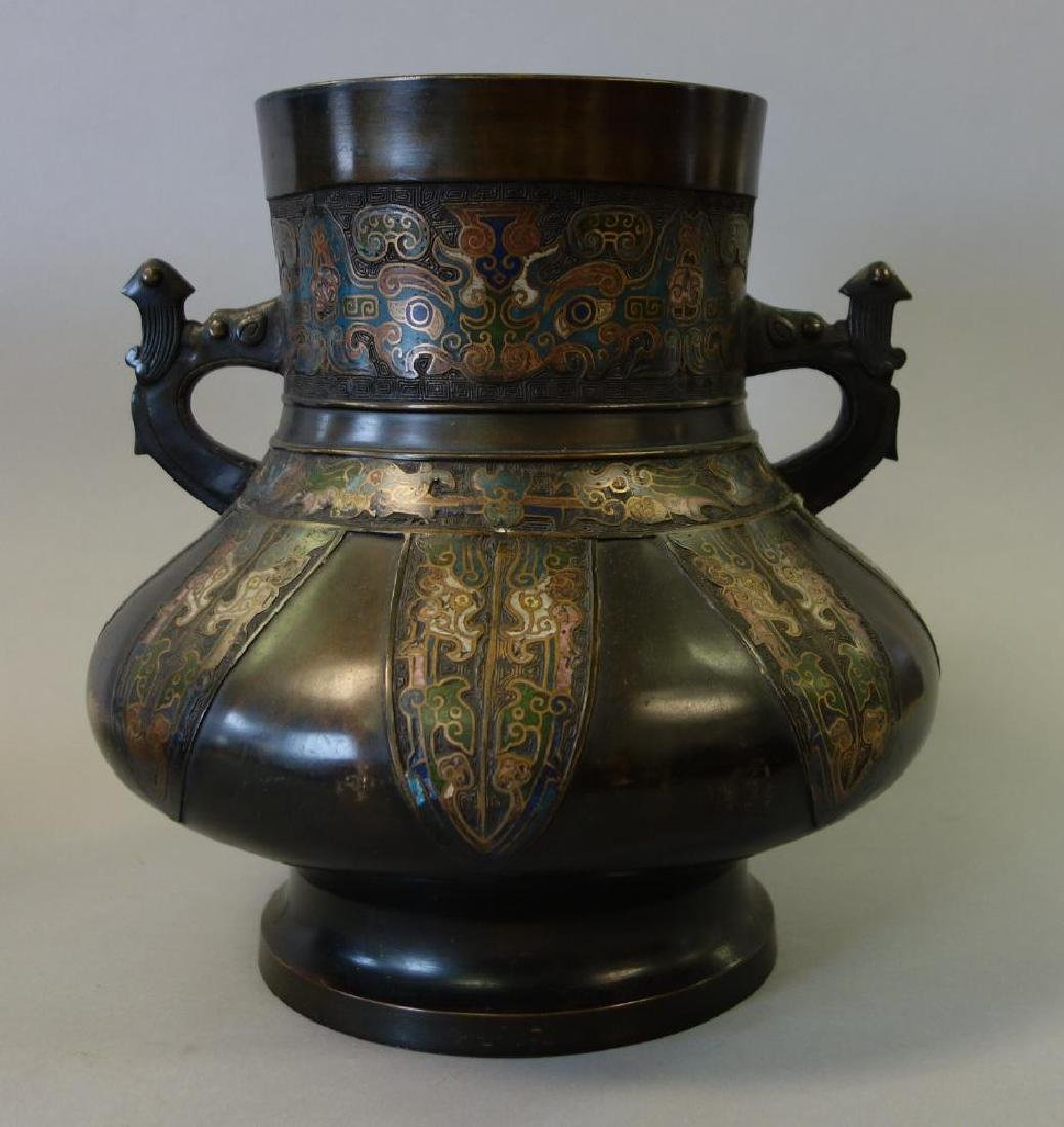 Chinese Archaistic Bronze Champleve Vases, Signed - 4