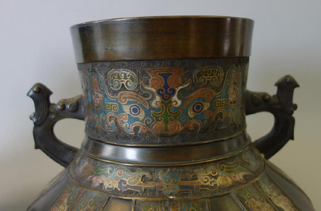 Chinese Archaistic Bronze Champleve Vases, Signed - 5