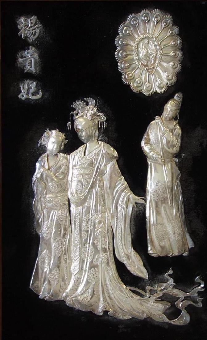 Chinese Silver Picture, Yang GuiFei Beauty
