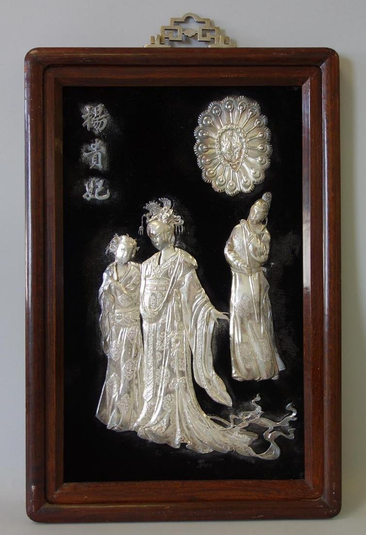 Chinese Silver Picture, Yang GuiFei Beauty - 2