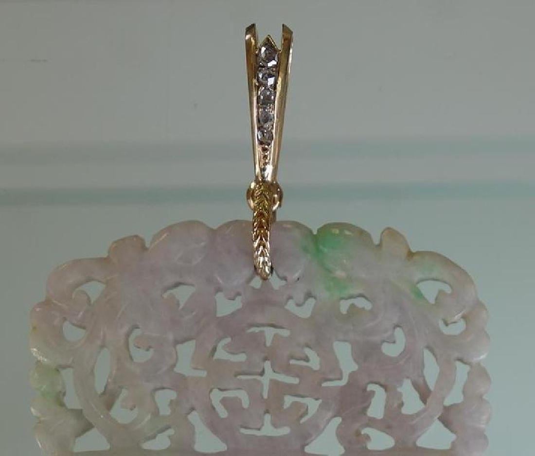Chinese Jadeite Pendant, Diamond & Gold Bail - 2