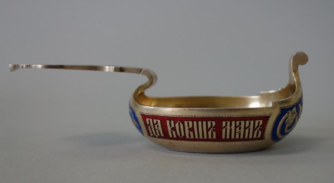 Ivan Khlebnikov Russian Silver & Cloisonne Kovsh - 2