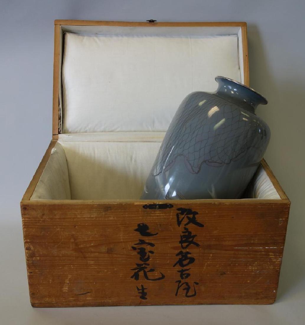 Japanese Ando Jubei Cloisonne Enamel Vase - 8