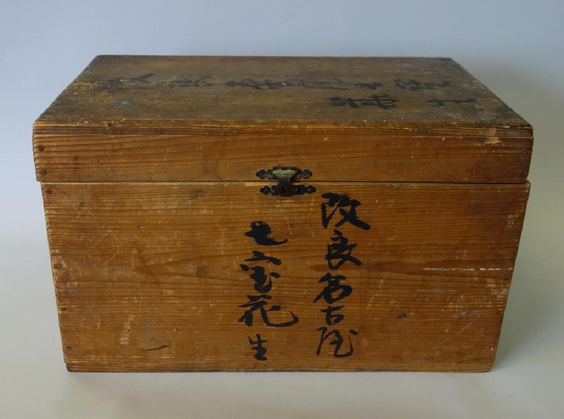 Japanese Ando Jubei Cloisonne Enamel Vase - 9