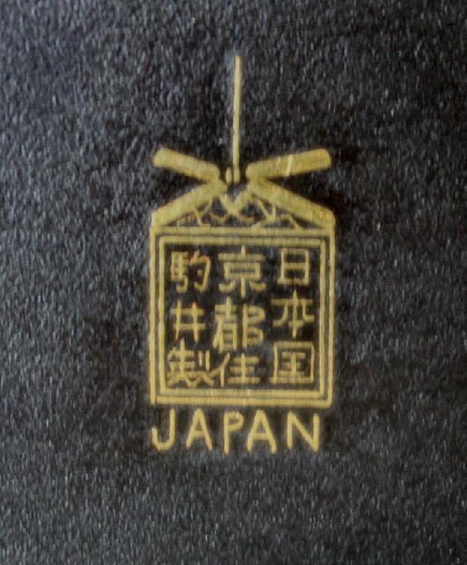 Otojiro Komai Damascene Iron Step-Back Box, Meiji - 10