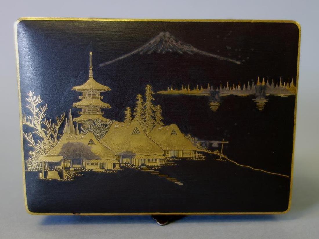 Otojiro Komai Damascene Iron Step-Back Box, Meiji - 2
