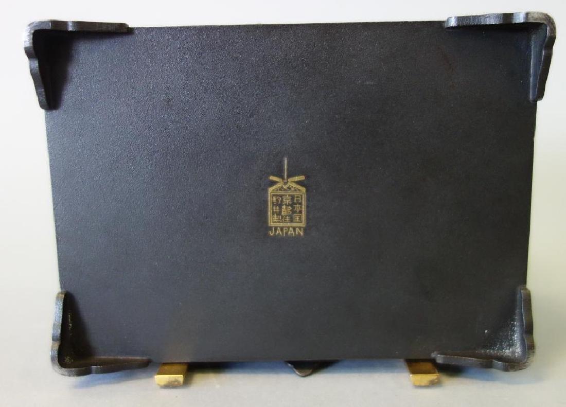 Otojiro Komai Damascene Iron Step-Back Box, Meiji - 9