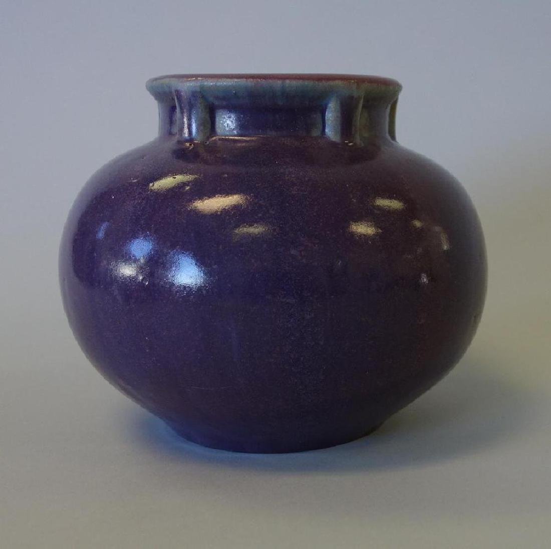 Fulper Pottery Purple Flambe Vase, Pre 1920