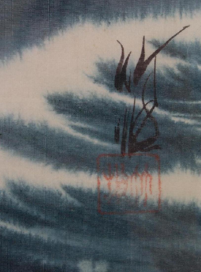 Japanese Painting on Silk, Rising Sun, Signed - 3