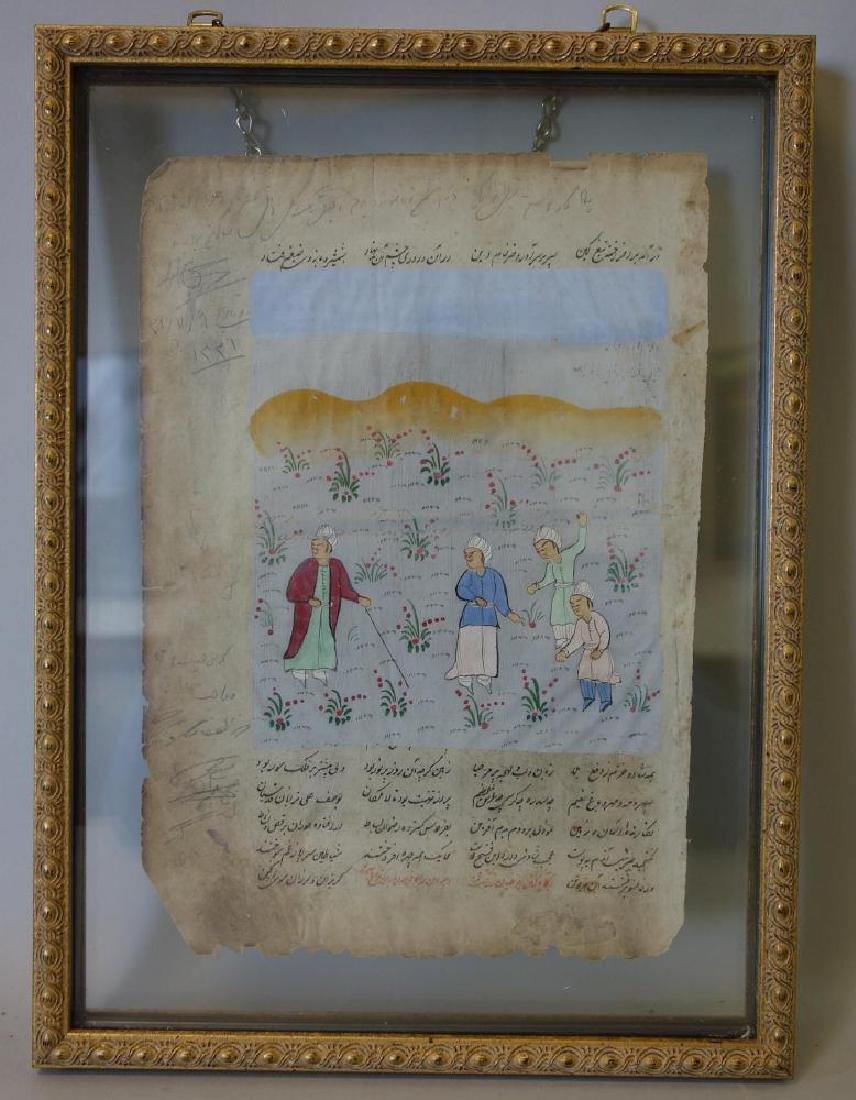 Antique Middle Eastern Illuminated Manuscript