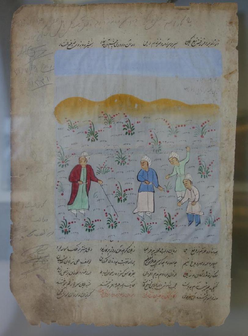 Antique Middle Eastern Illuminated Manuscript - 2