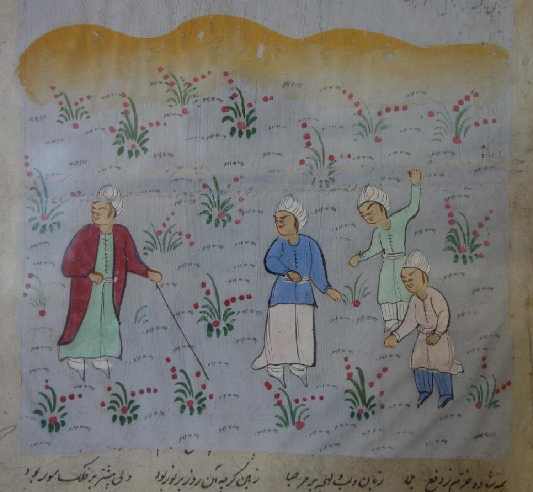 Antique Middle Eastern Illuminated Manuscript - 3