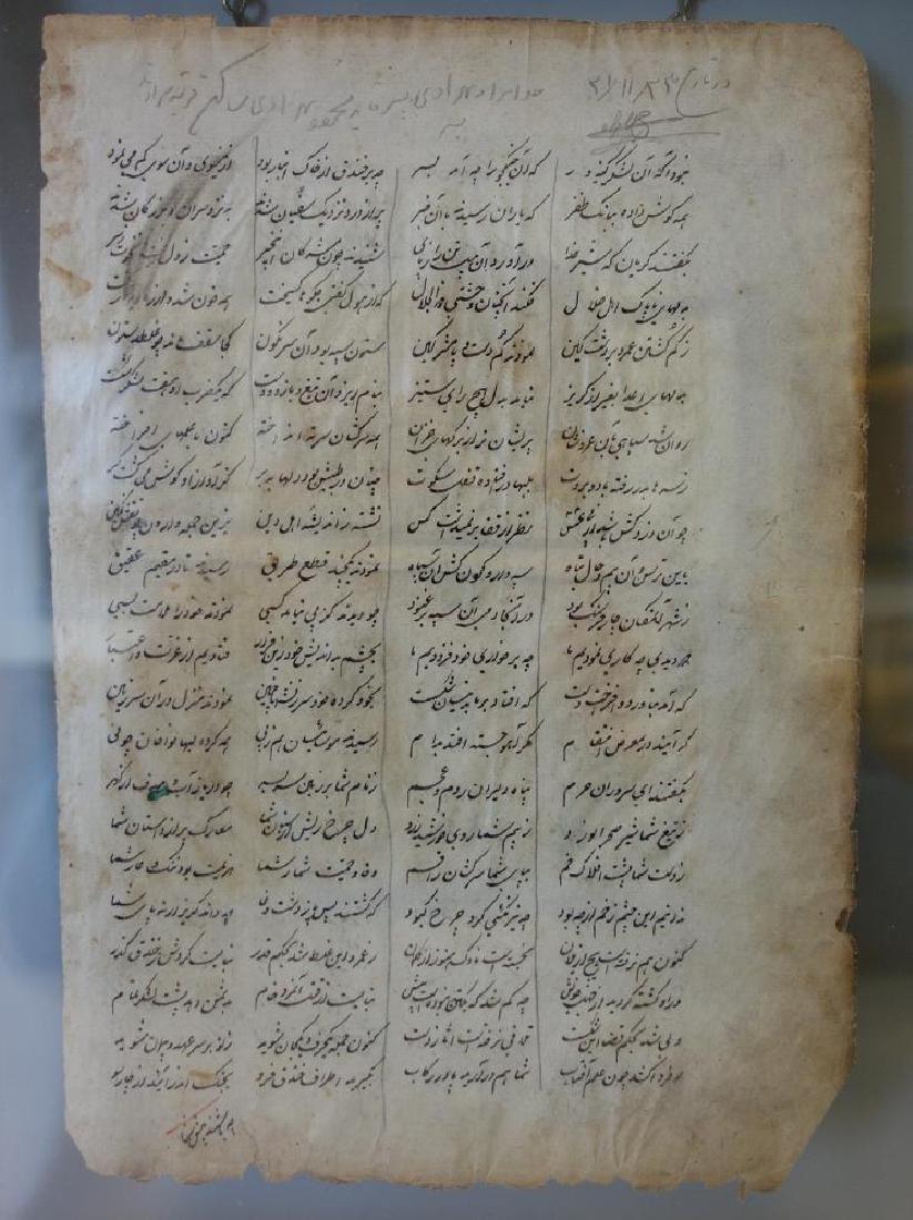 Antique Middle Eastern Illuminated Manuscript - 4