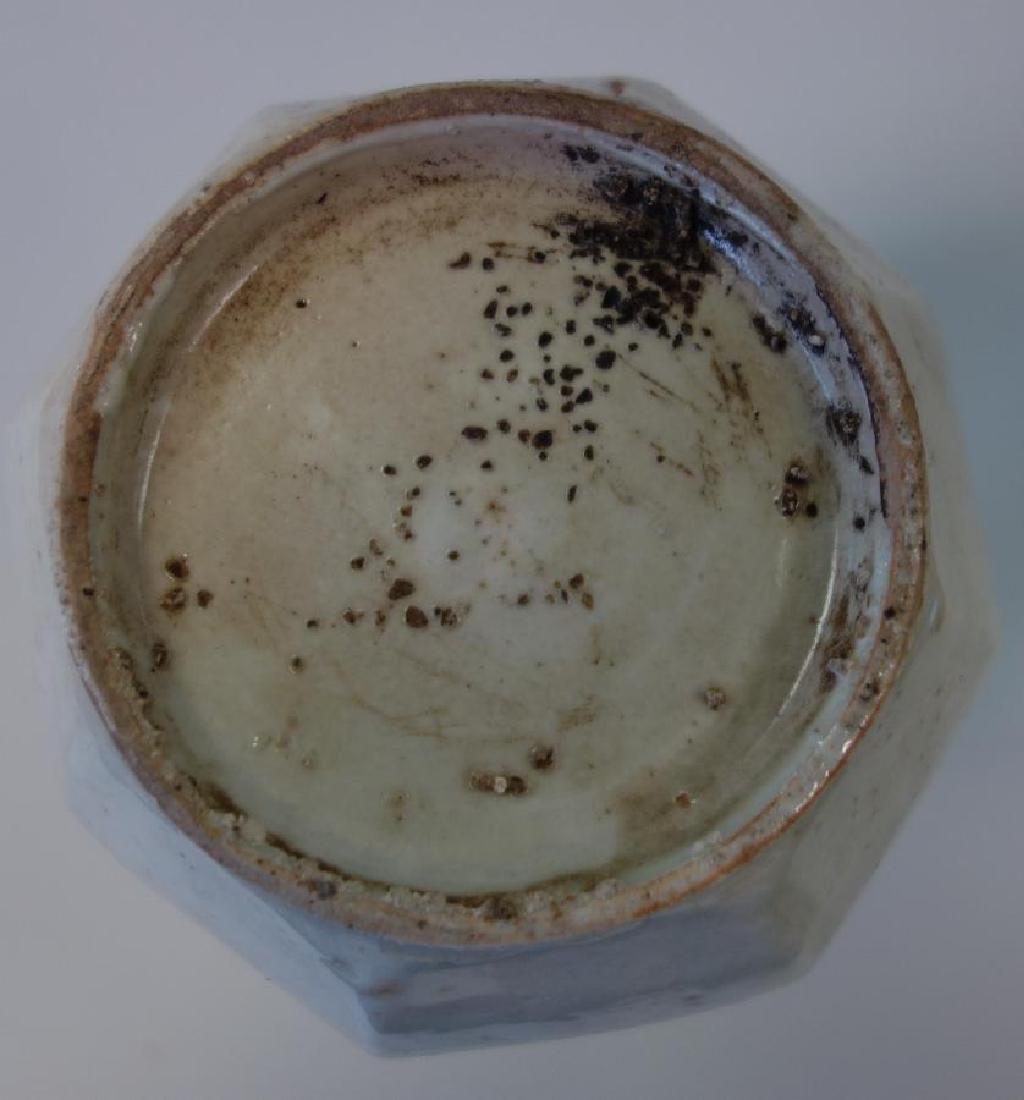 Korean Porcelain Bottle Vase, Yi Dynasty - 3