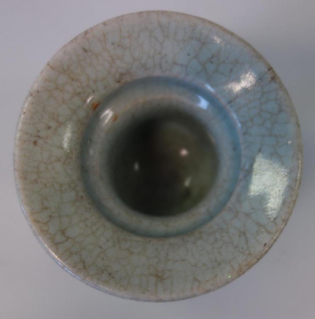 Korean Celadon Porcelain Vessel / Vase, Yi Dynasty - 3