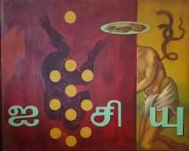 Bari Kumar (b-1966) Oil on Canvas, ICU