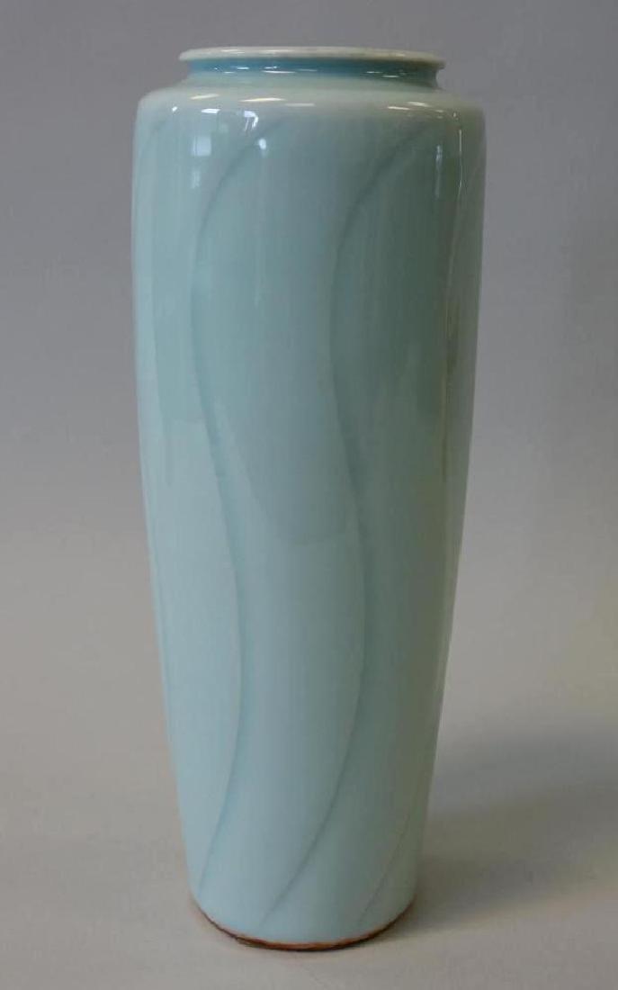 Chinese Claire de Lune Porcelain Vase, Qing