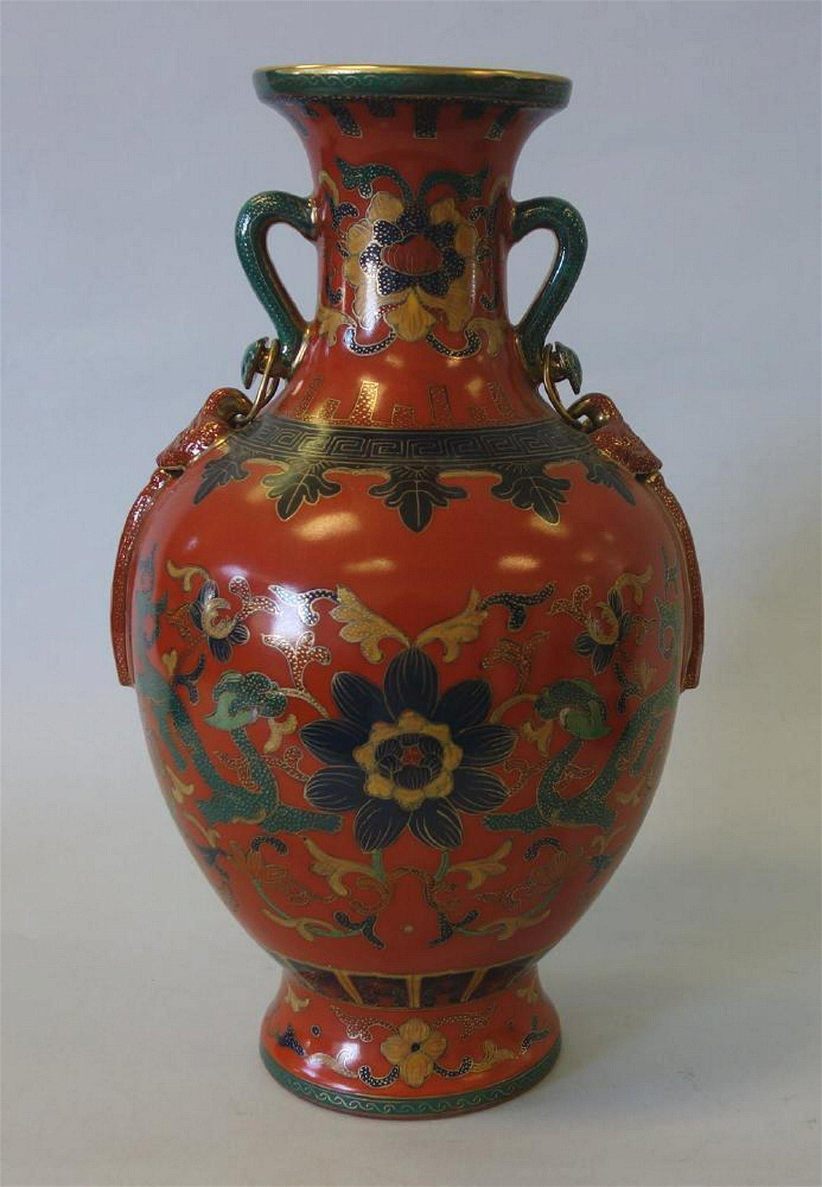 Chinese Iron Red Porcelain & Enamel Vase