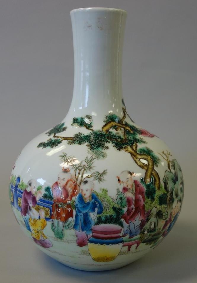 Chinese Porcelain Bottle Vase, Playing Boys Motif