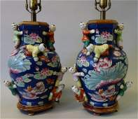 Chinese Porcelain Lamps, Playing Boys