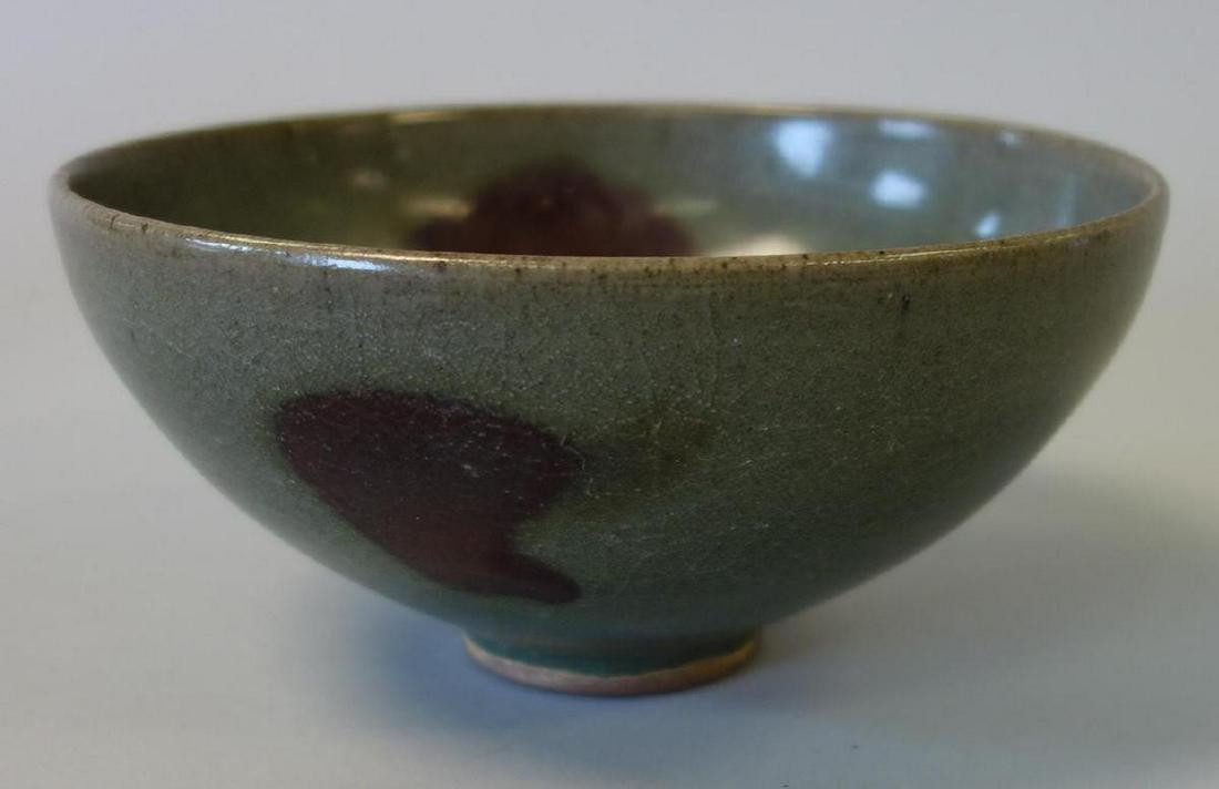 Chinese Jun Ware Porcelain Bowl