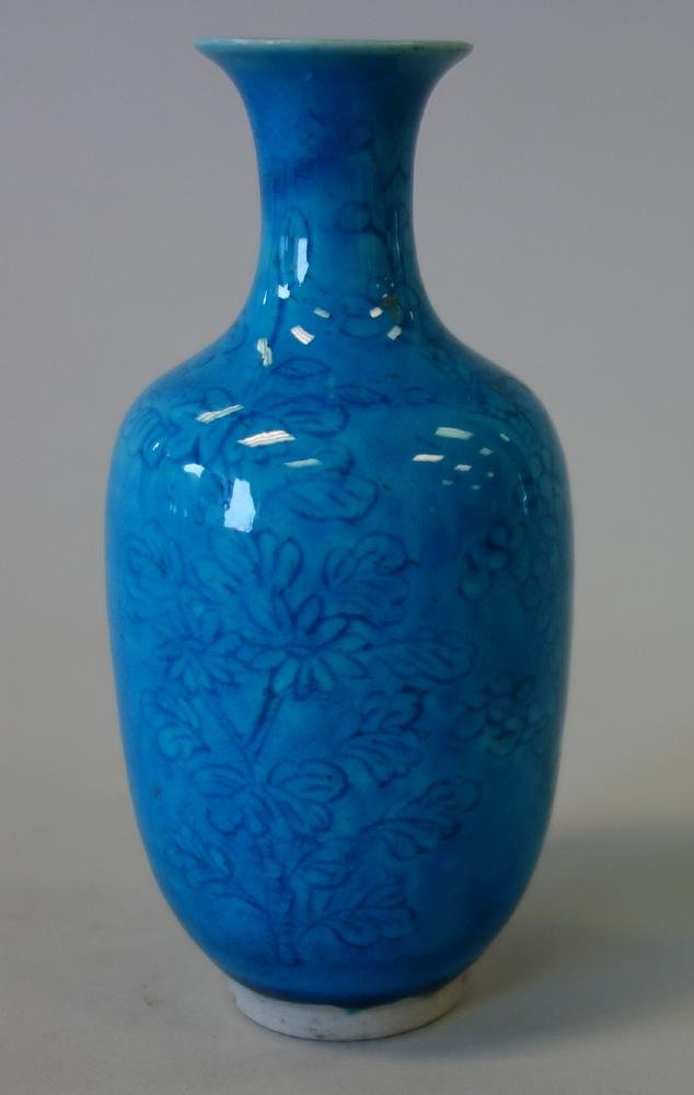 Chinese Porcelain Turquoise Glaze Incised Vase