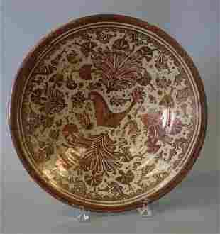 Spanish Hispano Moresque Faience Luster Bowl
