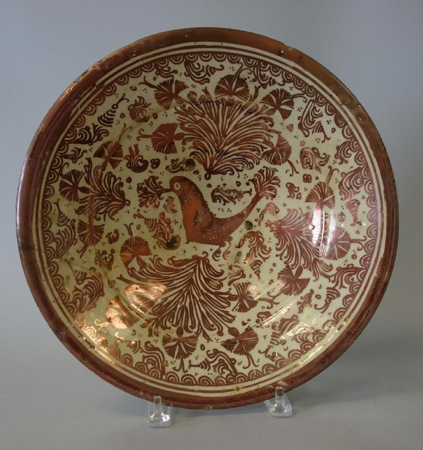 Spanish Hispano Moresque Faience Luster Bowl