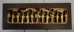Chinese Carved & Gilt Wood Temple Frieze