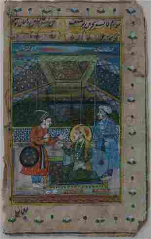 Mughal Painting / Page Illustration