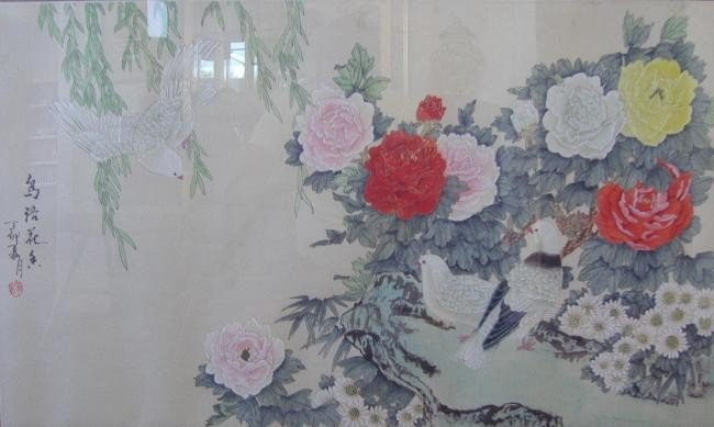 21: Asian Watercolor Painting, Framed, Signed